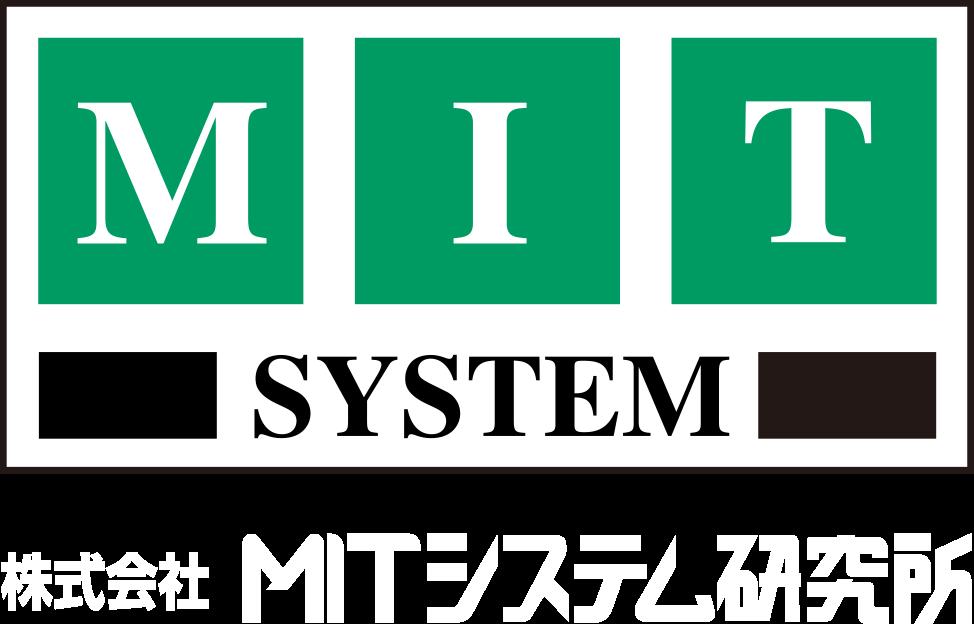 株式会社MITシステム研究所</p>
