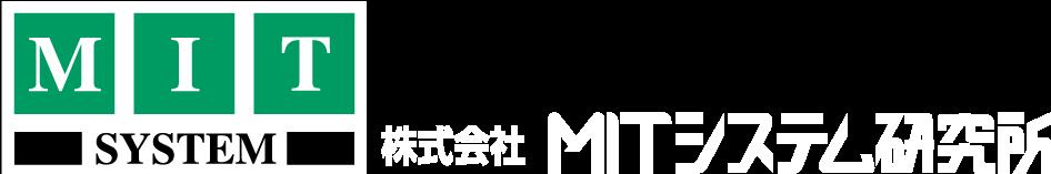 MIT の Quick シリーズ